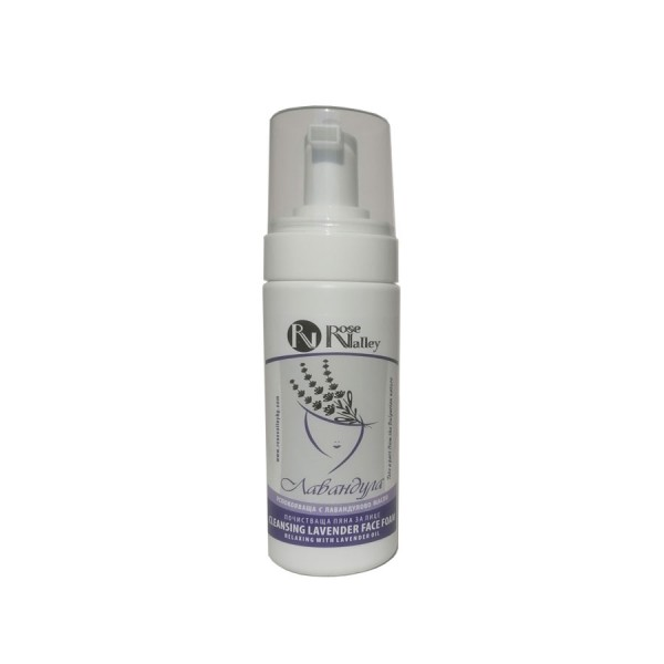 Soothing face foam Lavender 50 ml.